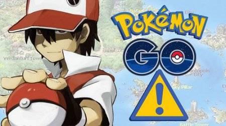Статус серверов Pokemon Go